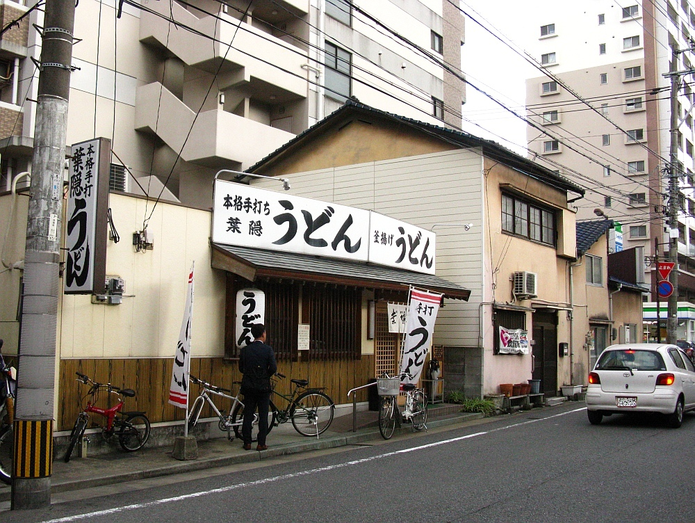 2017_07_01博多:葉隠うどん04
