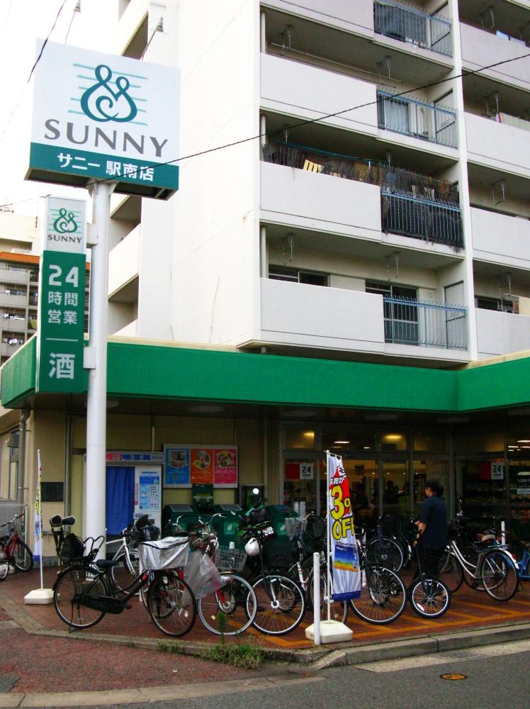 2017_07_01博多:SUNNY サニー駅南店02
