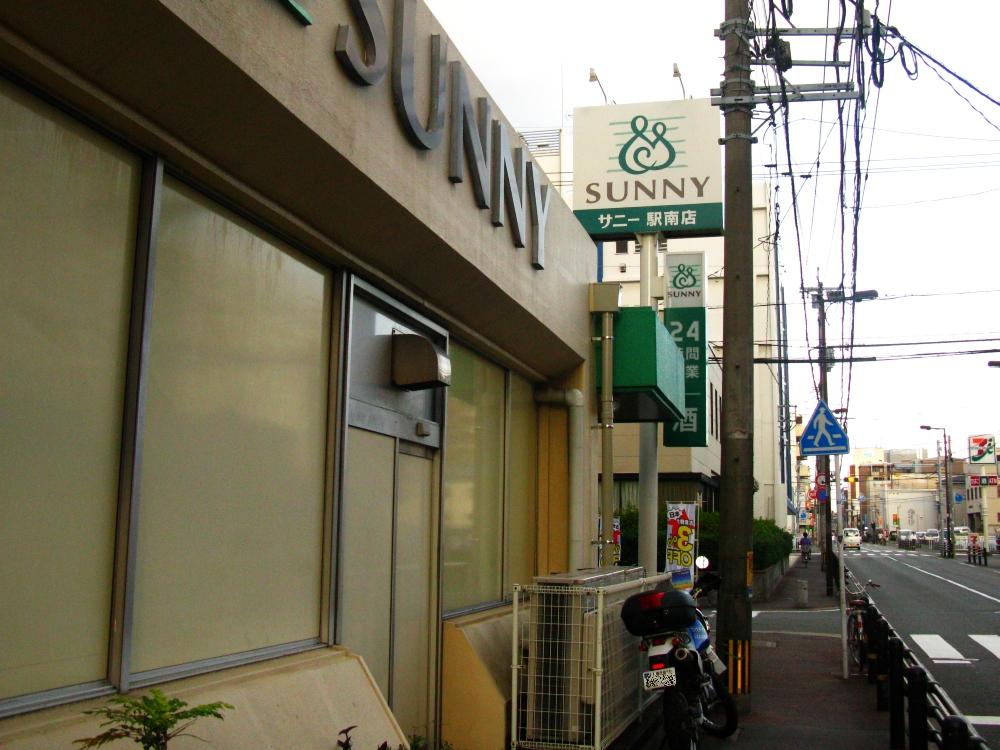 2017_07_01博多:SUNNY サニー駅南店03