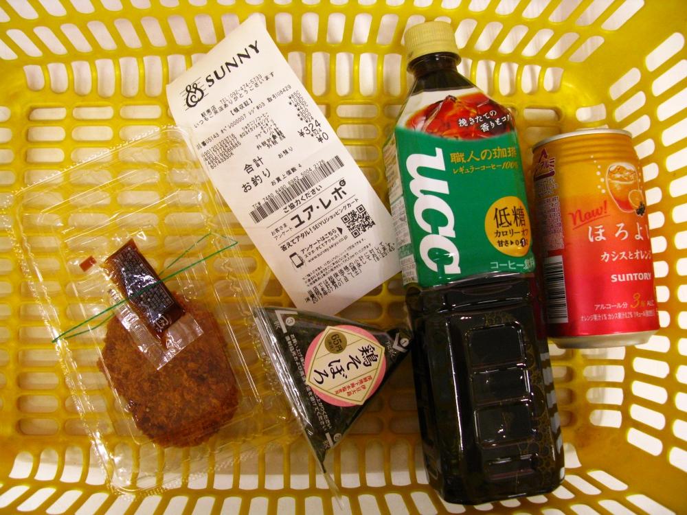 2017_07_01博多:SUNNY サニー駅南店13