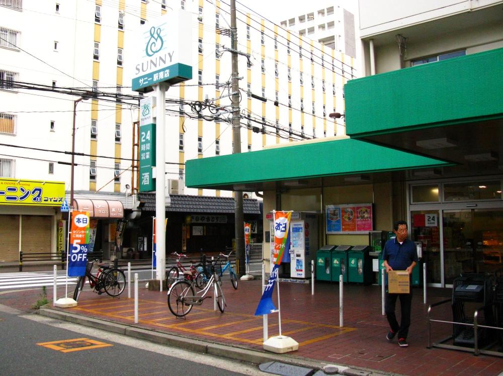 2017_07_02博多:SUNNY サニー駅南店01
