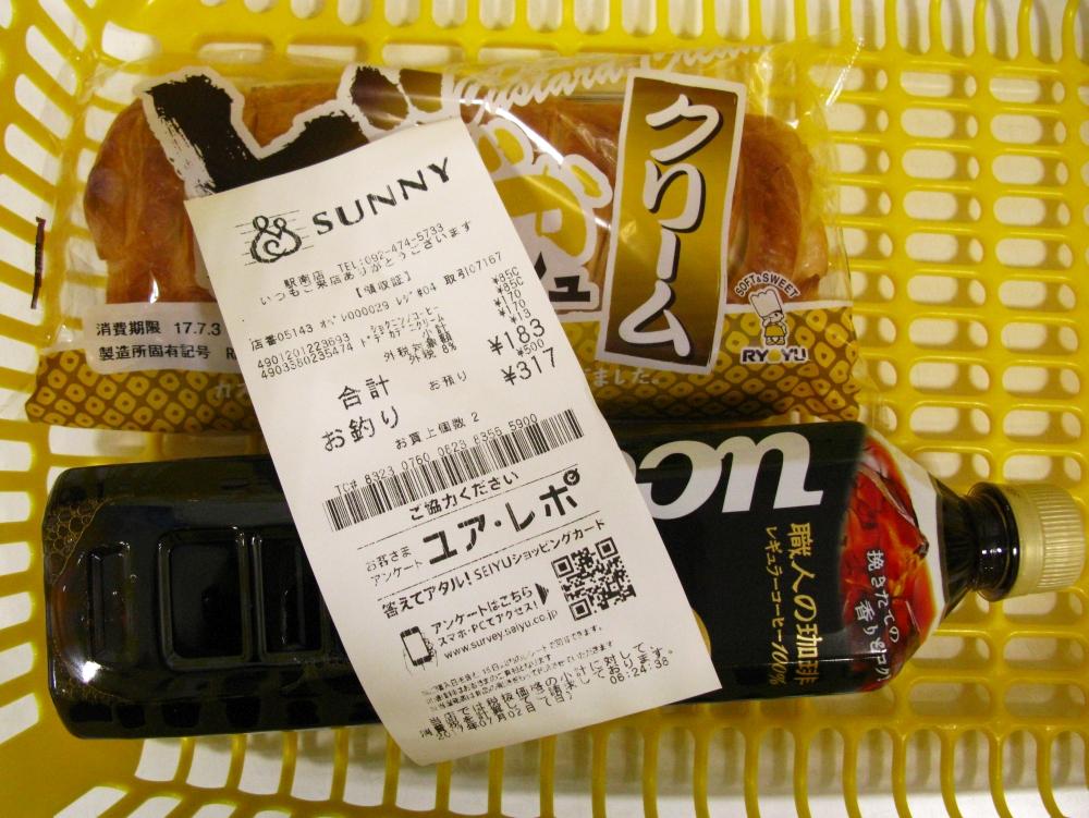 2017_07_02博多:SUNNY サニー駅南店05