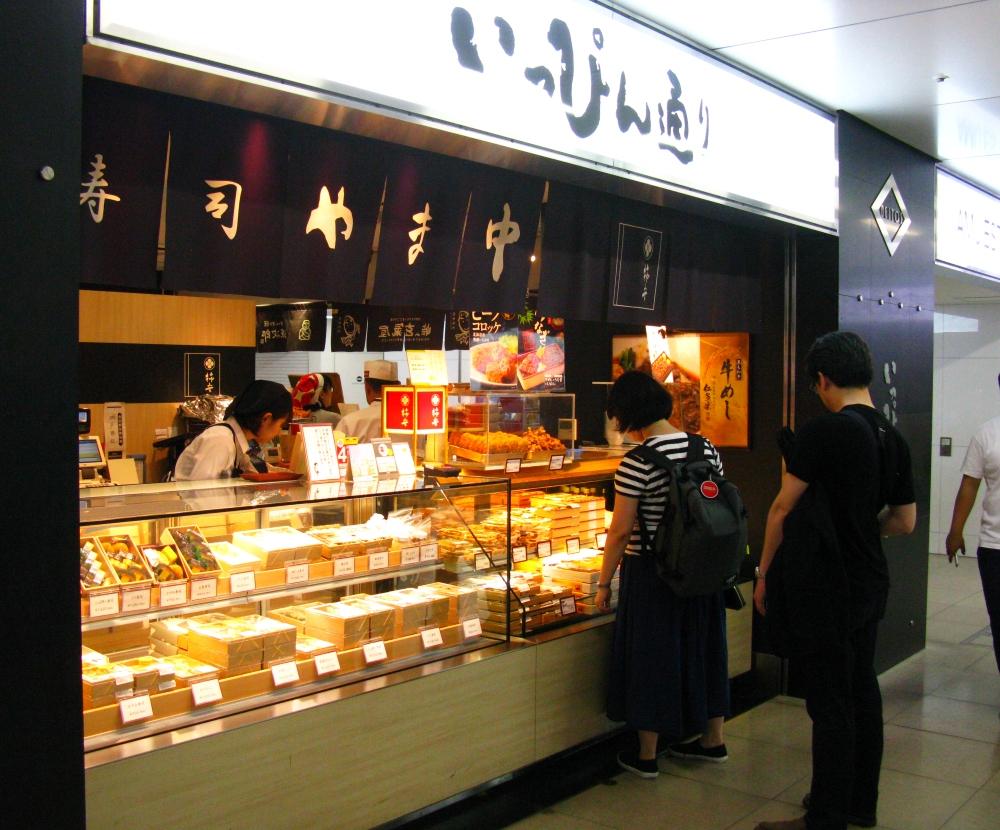 2017_07_02博多:いっぴん通り 寿司やま中04