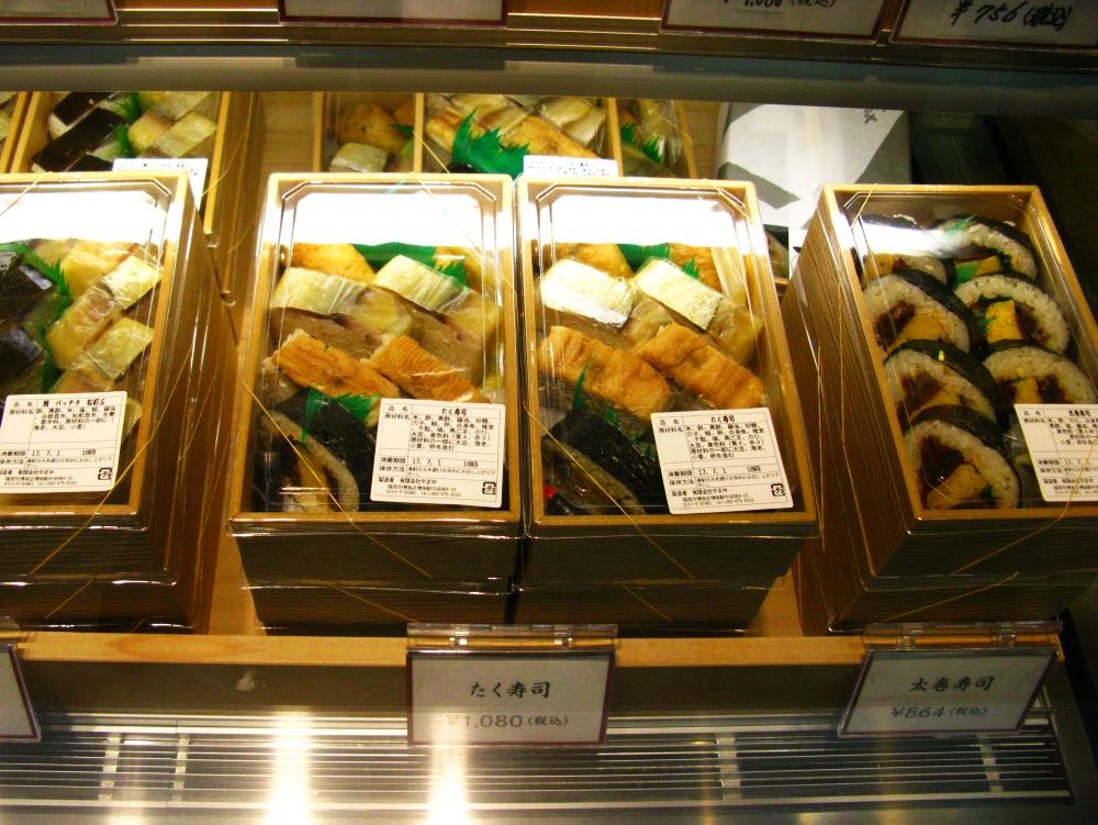 2017_07_02博多:いっぴん通り 寿司やま中08