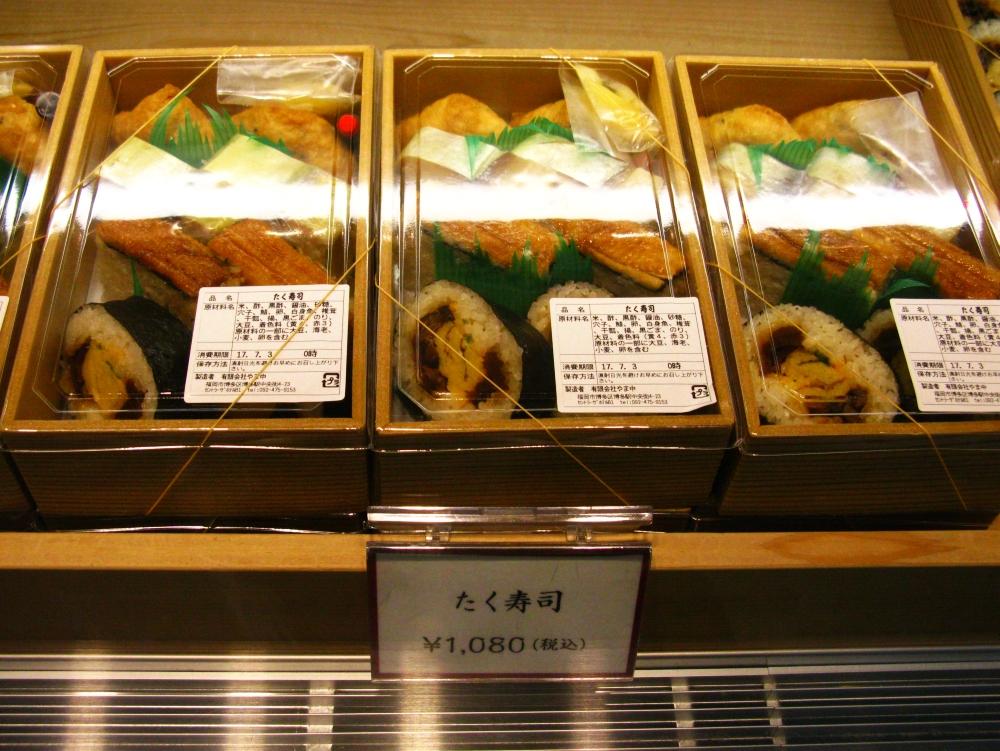 2017_07_02博多:いっぴん通り 寿司やま中09