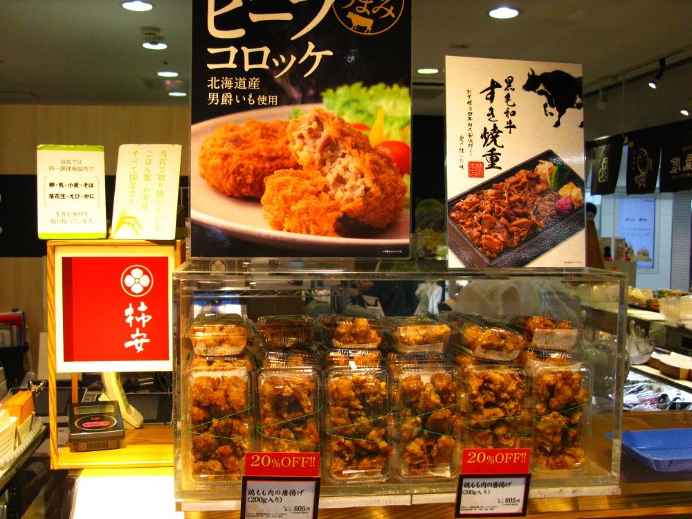 2017_07_02博多:いっぴん通り 寿司やま中11