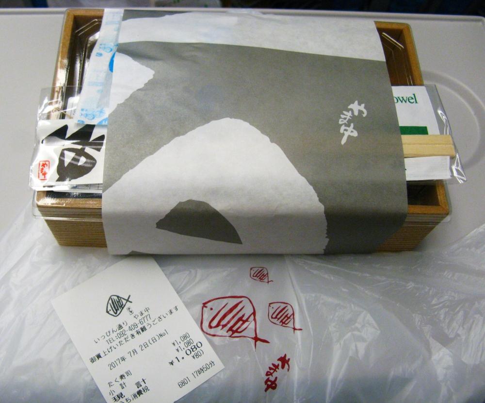 2017_07_02博多:いっぴん通り 寿司やま中12