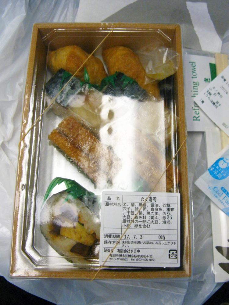 2017_07_02博多:いっぴん通り 寿司やま中13