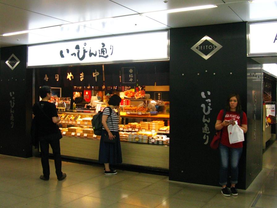 2017_07_02博多:いっぴん通り 寿司やま中02A