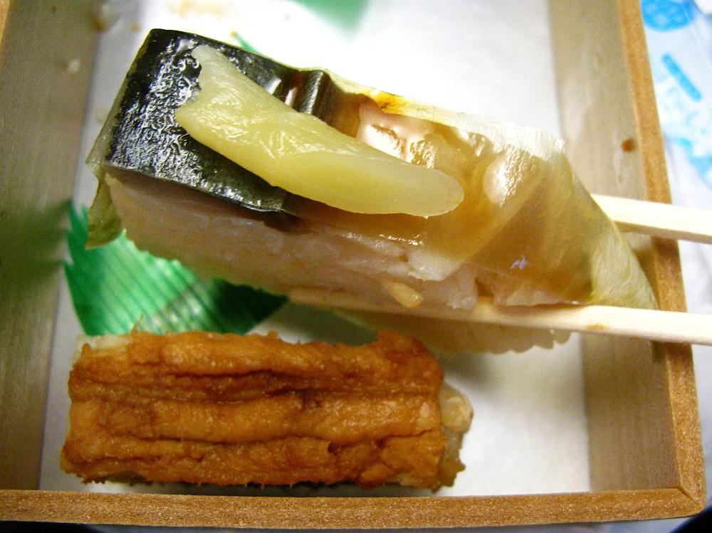 2017_07_02博多:いっぴん通り 寿司やま中35