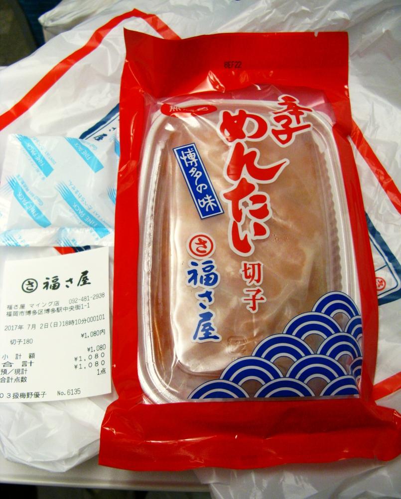 2017_07_02博多:マイング福さ屋 辛子めんたい切子05