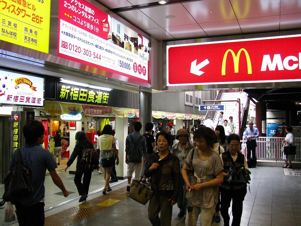 A マクドナルド 2013_08_28 新梅田食堂街