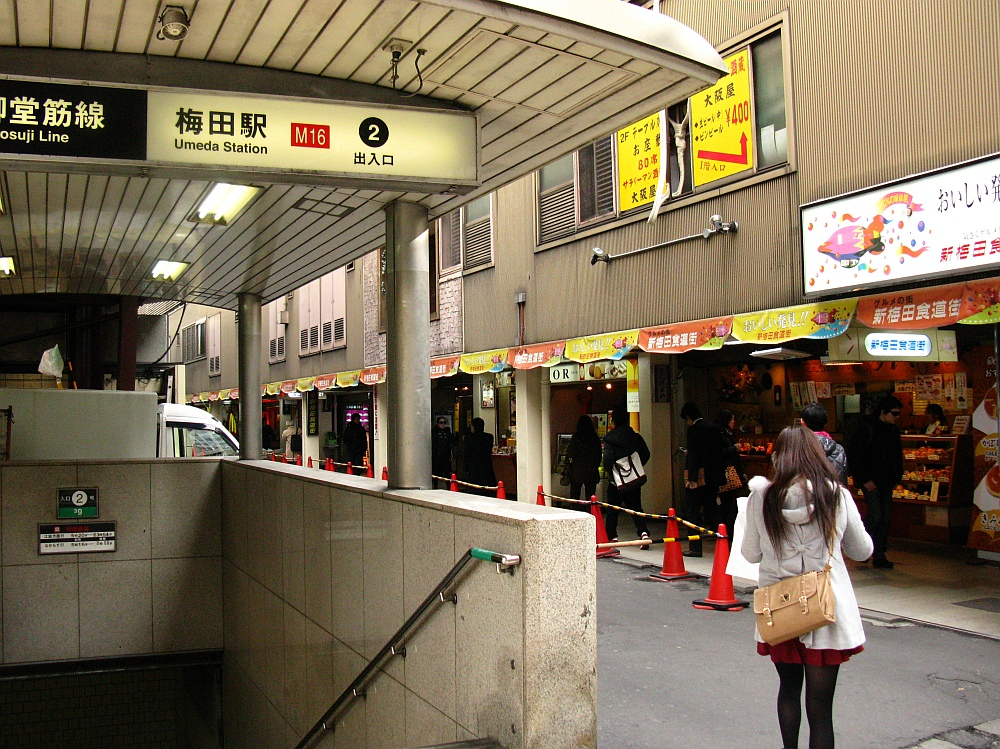 B スエヒロ 2013_01_23 新梅田食堂街 (5)