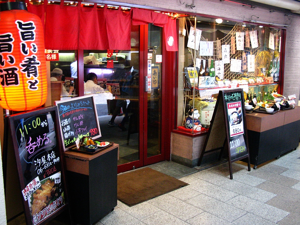 B 汐屋 2013_07_26 新梅田食堂街 (1)