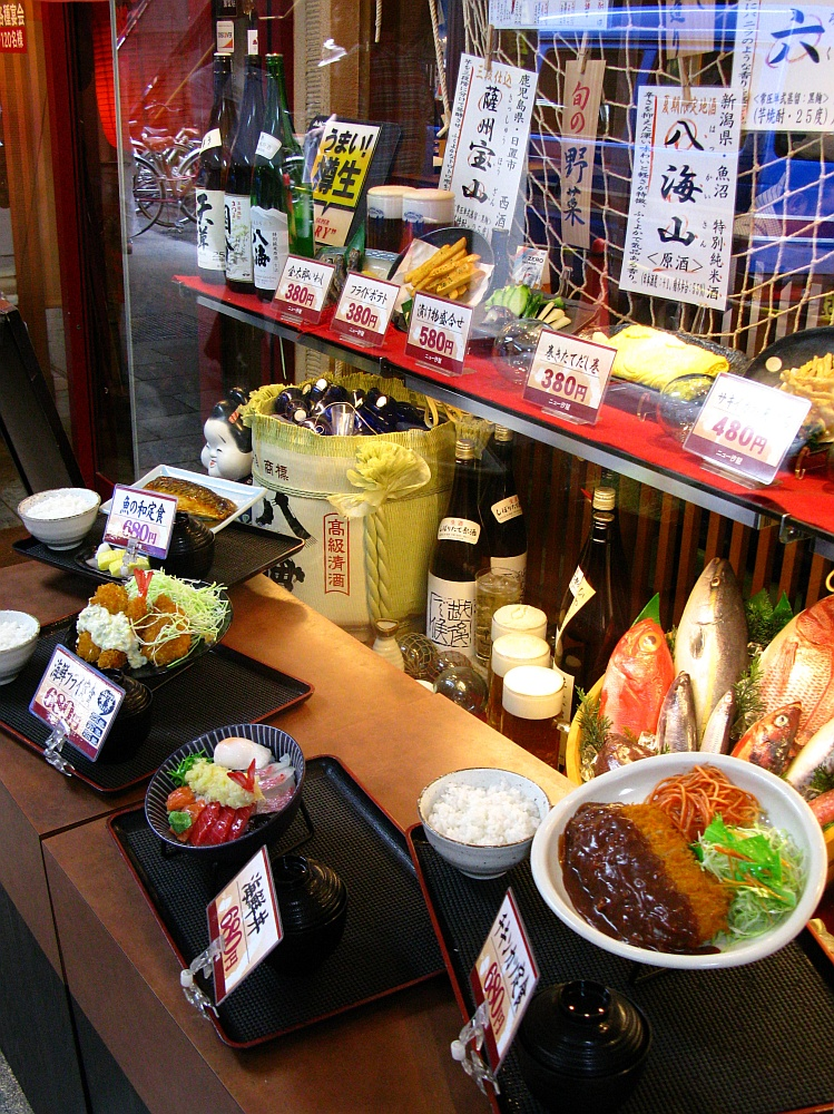 B 汐屋 2013_07_26 新梅田食堂街 (2)