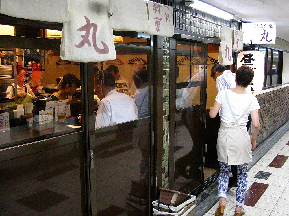 B 鮮魚料理 丸 2013_07_26 新梅田食堂街 (6)