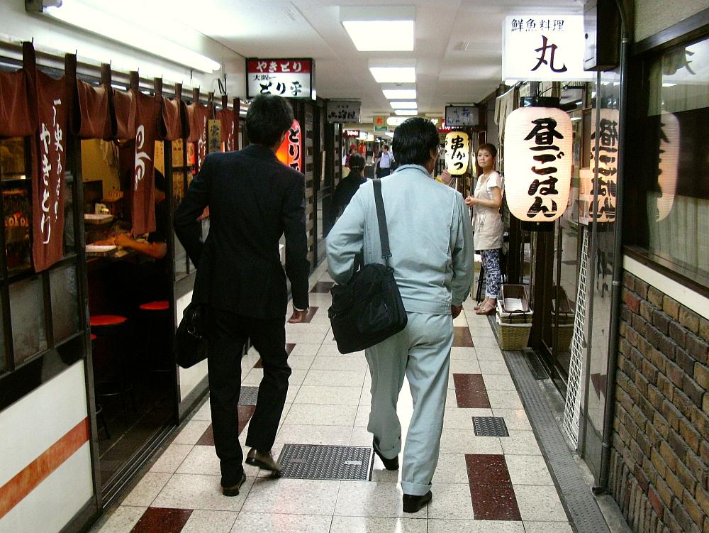 B 鮮魚料理 丸 2013_07_26 新梅田食堂街 A (3)