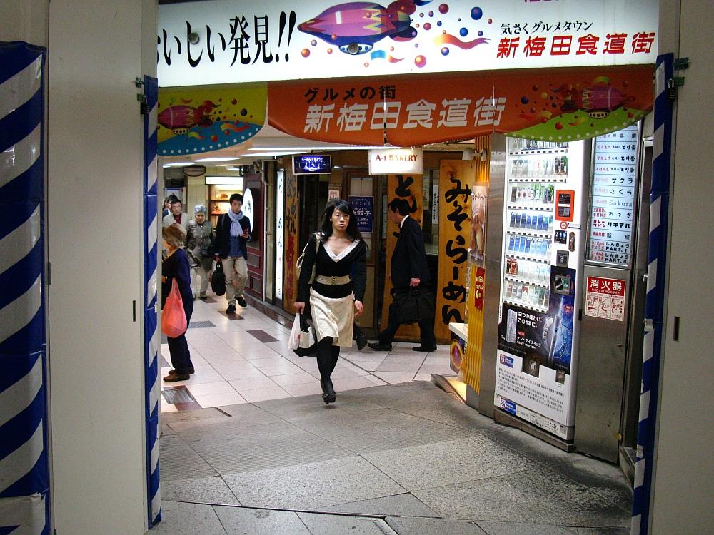 C しんきょう 2012-04-19 新梅田食堂街