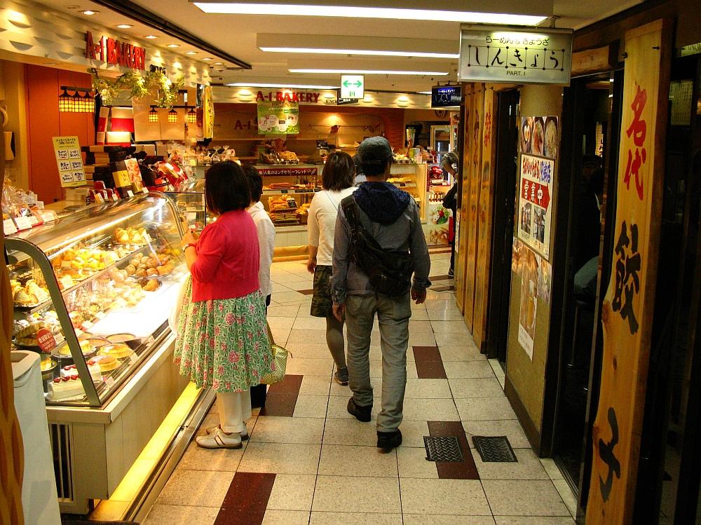 C しんきょう 2014_05_21 新梅田食堂街 (1)