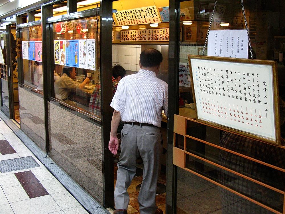 C 新京 2013_07_26 新梅田食堂街 (9)