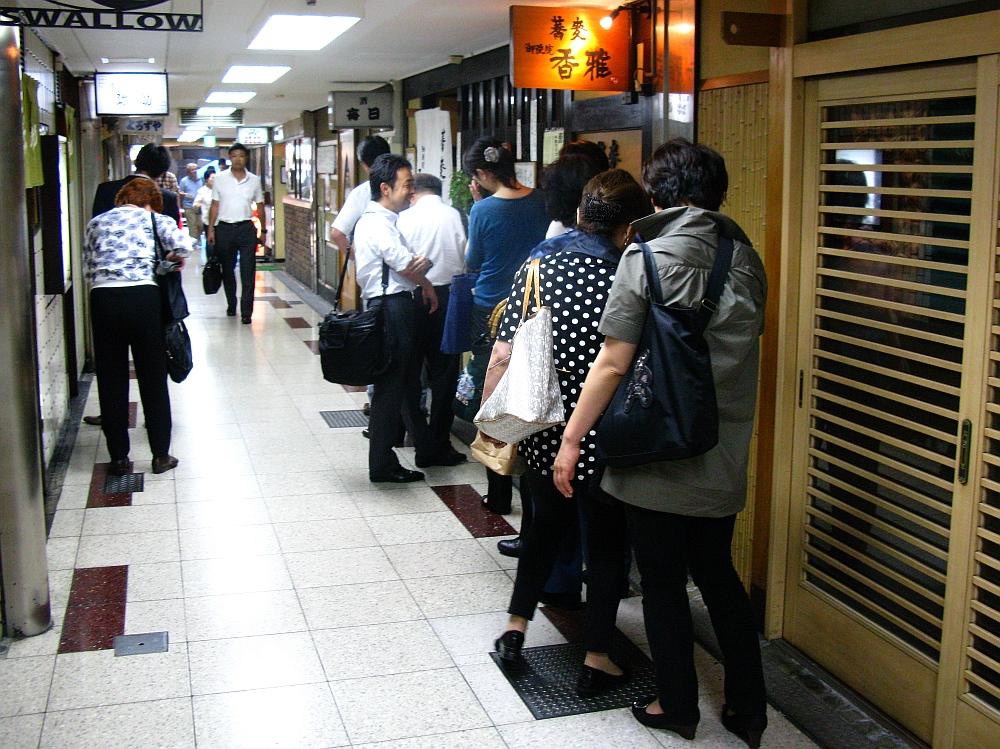 D 香雅 2013_07_26 新梅田食堂街- (10)