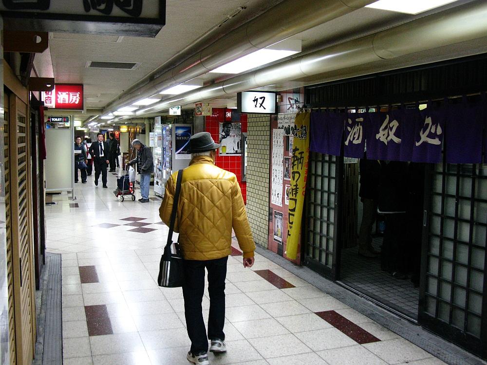 D 酒処 奴2013_01_23 新梅田食堂街- (22)