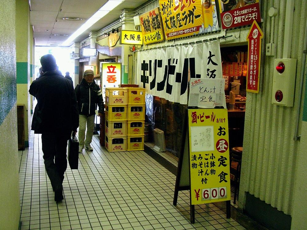 E 大阪屋 2013_01_23 新梅田食堂街- (23)