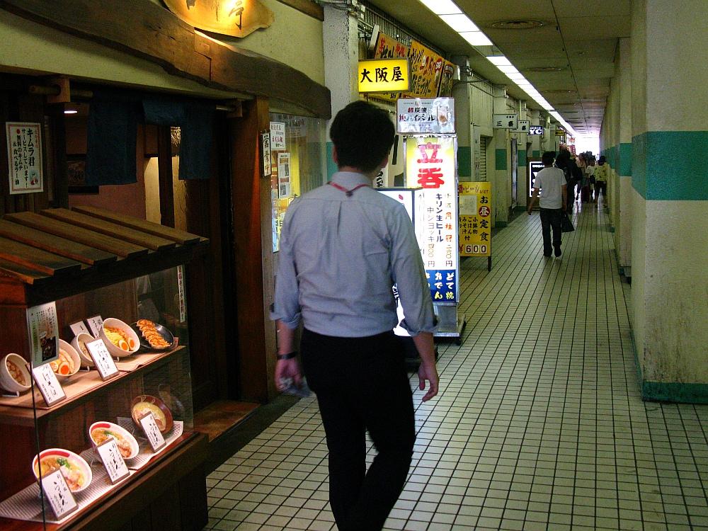 E 大阪屋 2013_07_26 新梅田食堂街- (12)