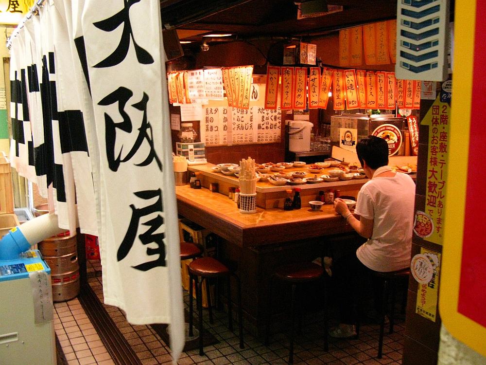 E 大阪屋 2013_07_26 新梅田食堂街- (16)