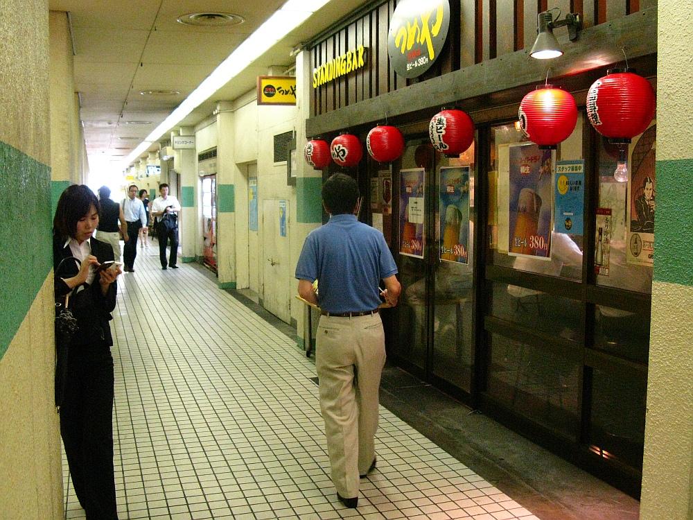 G STANDINGBAR うめや 2013_07_26 新梅田食堂街- (20)