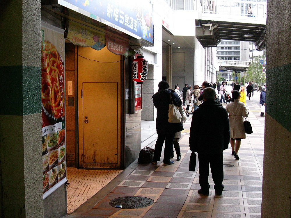 G はなだこ 2013_01_23 新梅田食堂街- (25)