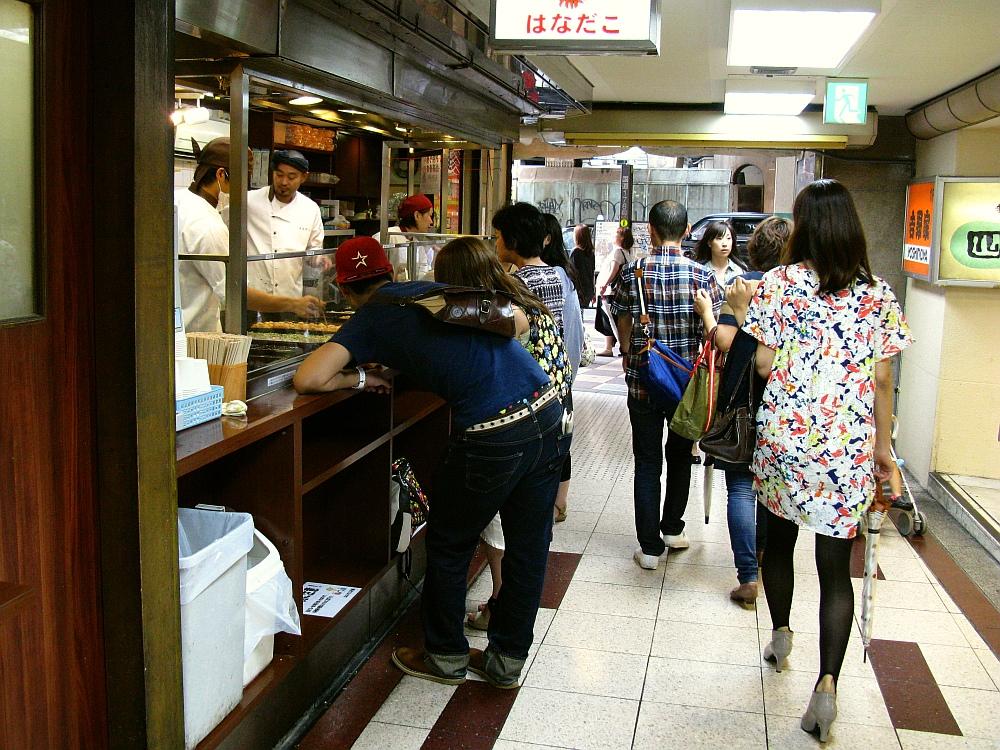 G はなだこ 2013_09_04 新梅田食堂街 (2)
