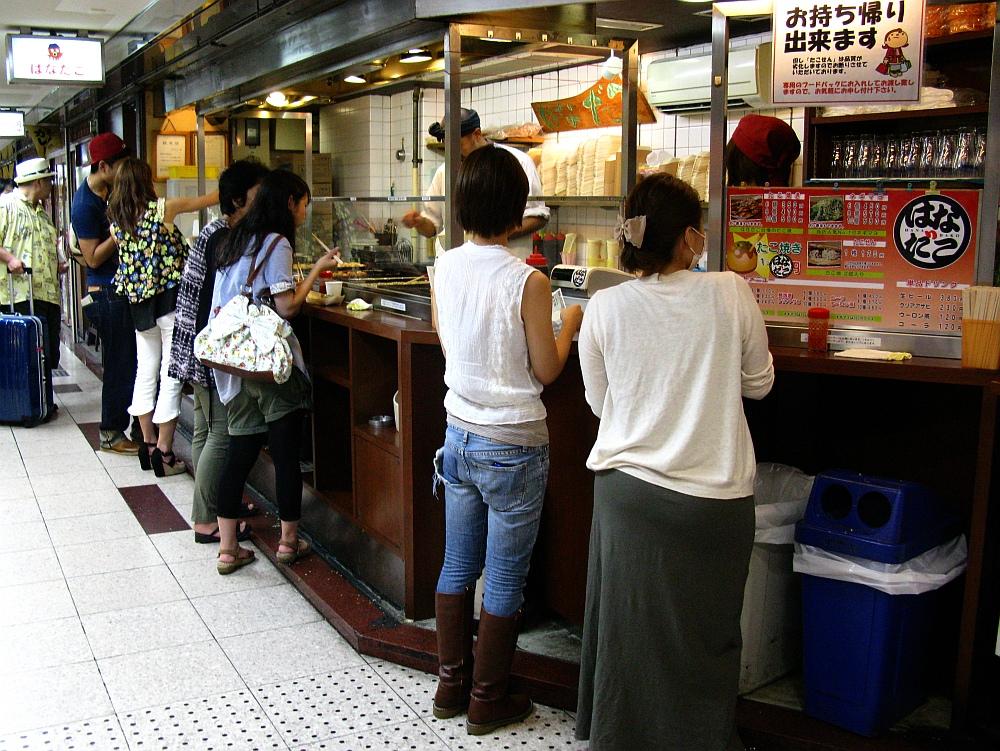 G はなだこ 2013_09_04 新梅田食堂街 (3)
