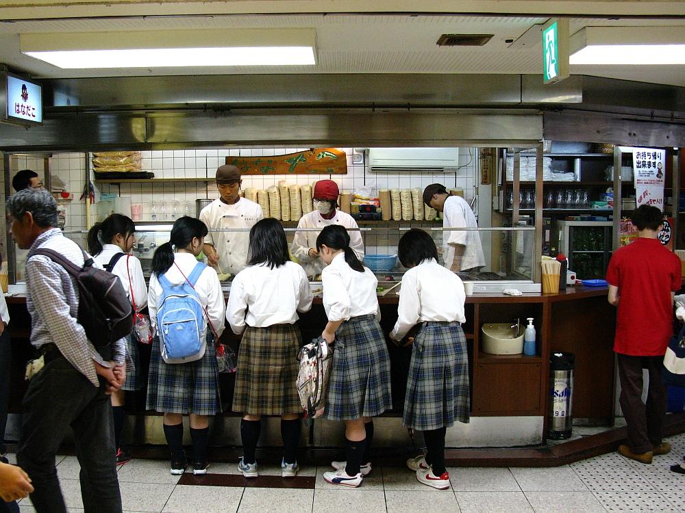 G はなだこ 2014_05_21 新梅田食堂街 (4)