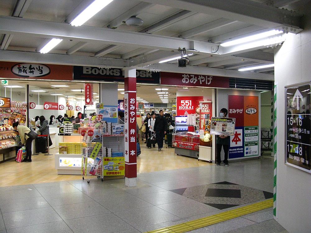 2014_03_18 新大阪駅:改装中01