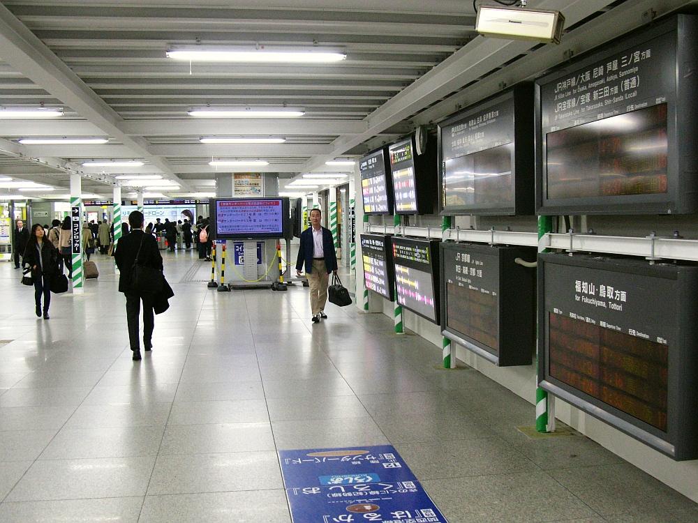 2014_03_18 新大阪駅:改装中04