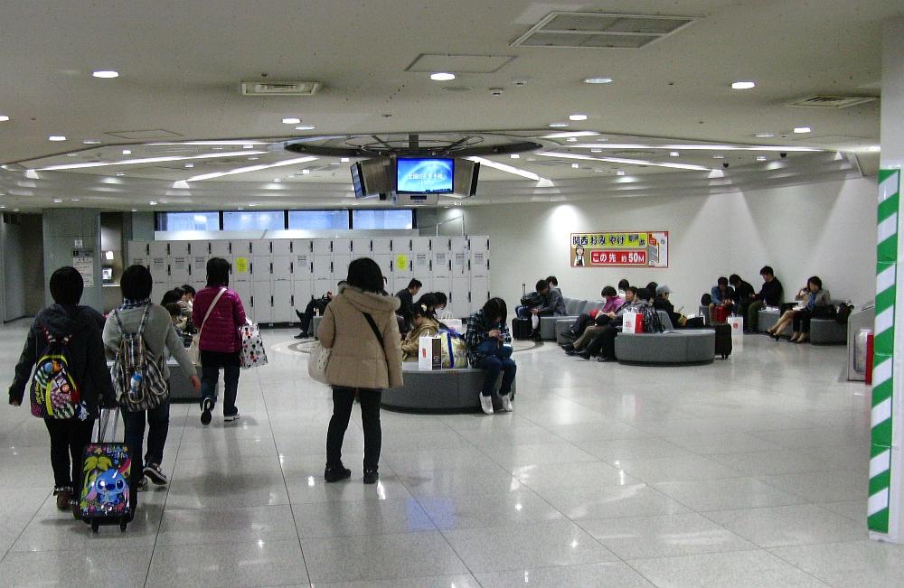 2014_03_18 新大阪駅:改装中06