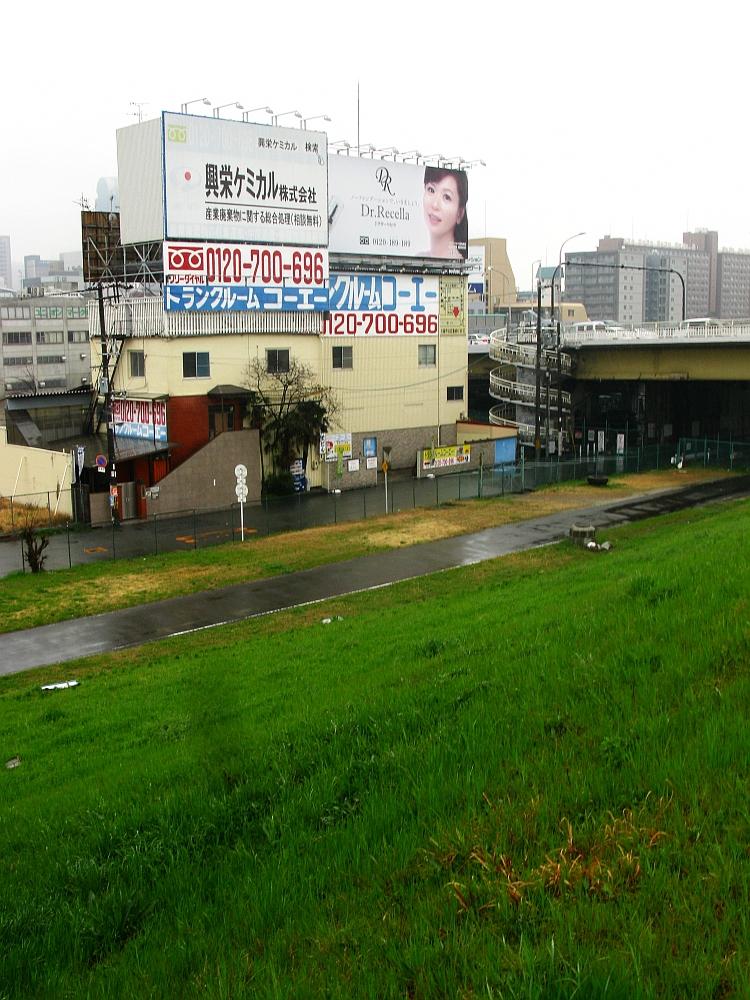 2014_03_26 大阪中津~新大阪04