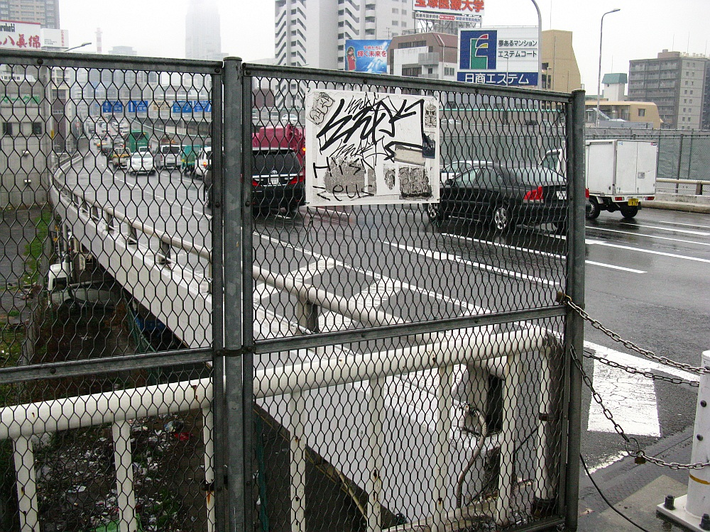 2014_03_26 大阪中津~新大阪06