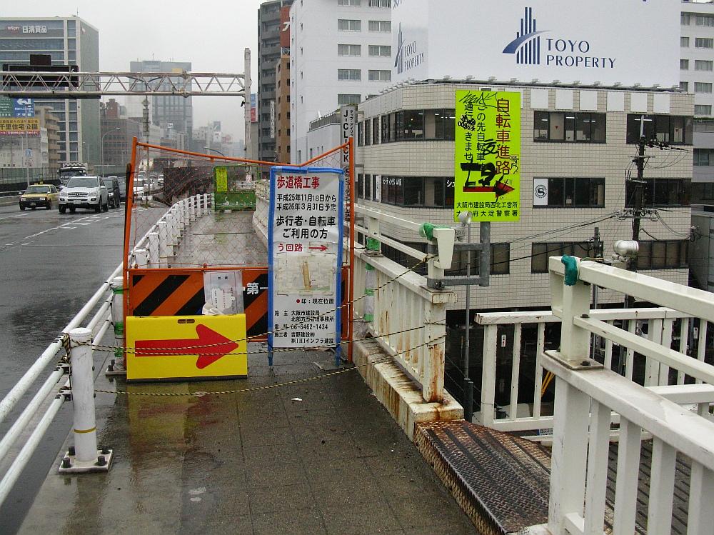 2014_03_26 大阪中津~新大阪12