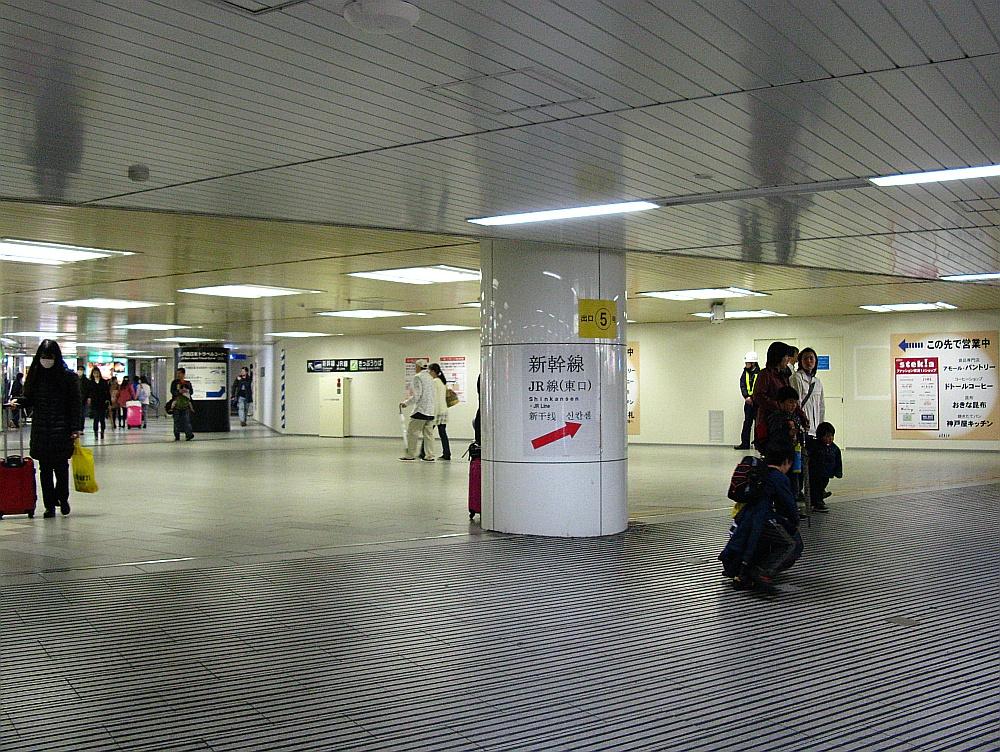 2014_03_26 大阪中津~新大阪駅04