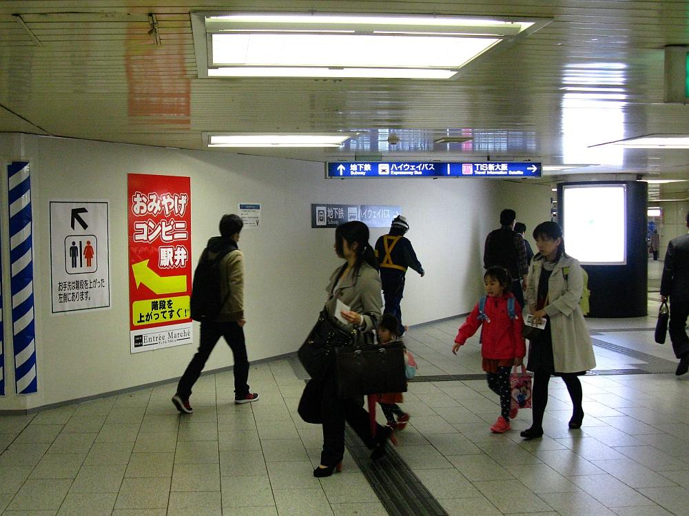 2014_03_26 大阪中津~新大阪駅06