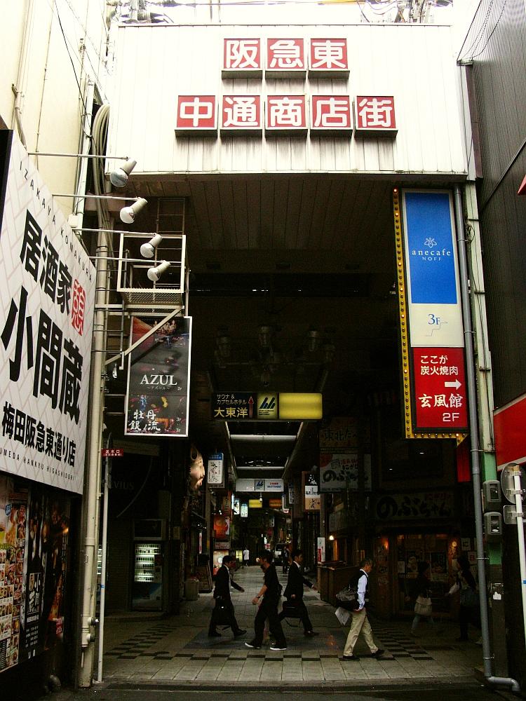 2014_05_14 大阪梅田:01阪急東中通商店街