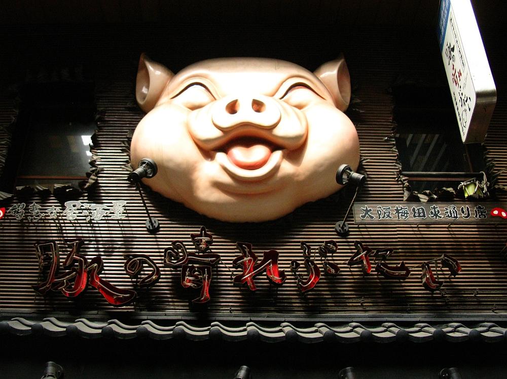 2014_05_14 大阪梅田:02豚の晴れぶたい