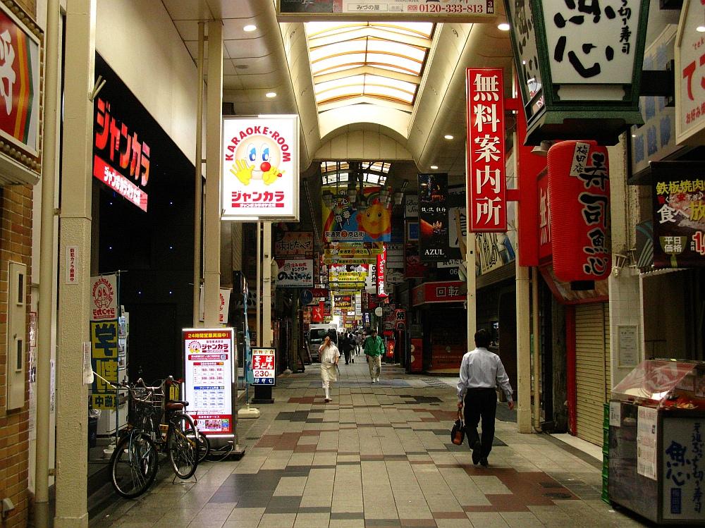 2014_05_14 大阪梅田:04阪急東中通商店街