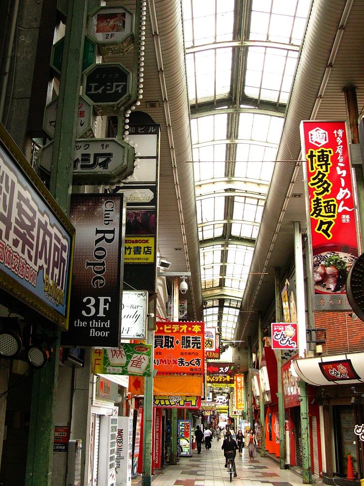 2014_05_14 大阪梅田:06阪急東通商店街
