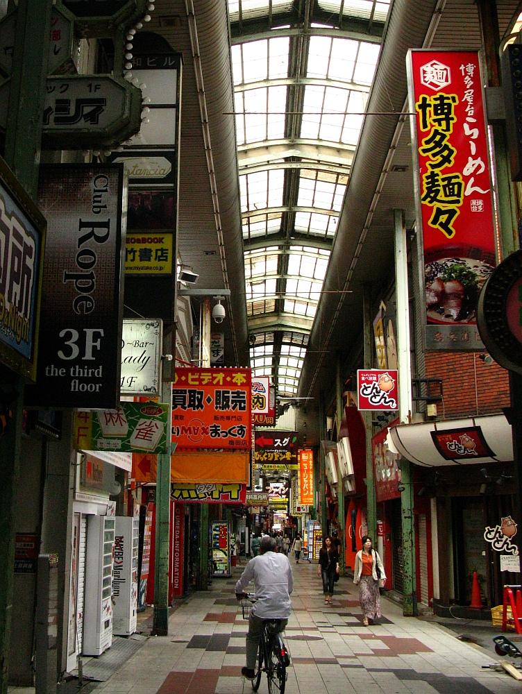 2014_05_14 大阪梅田:07阪急東通商店街