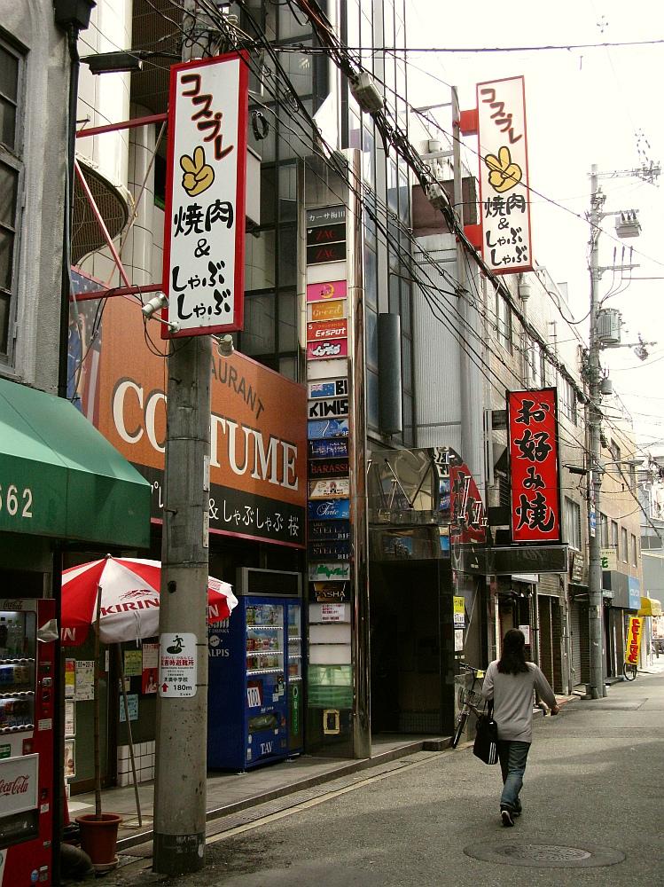 2014_05_14 大阪梅田:08阪急東通商店街