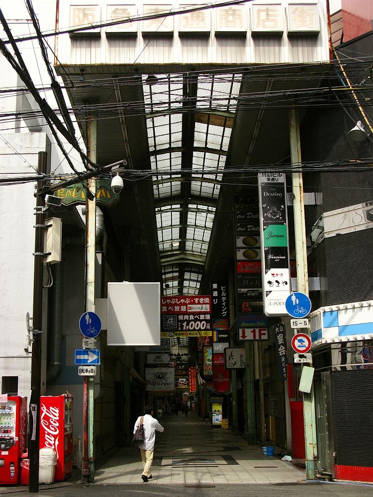 2014_05_14 大阪梅田:09阪急東通商店街