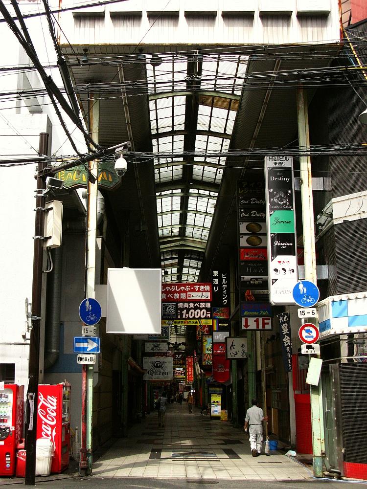 2014_05_14 大阪梅田:10阪急東通商店街